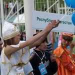 День молодежи на майдане, Набережные Челны