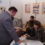 EXPO KAMA 2008 Апрель 15, Набережные Челны