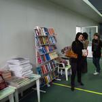 EXPO KAMA 2008 Апрель 24, Набережные Челны